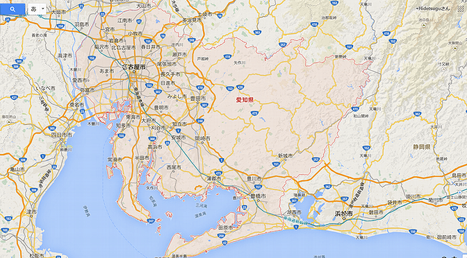 愛知県の自宅整体サロン開業支援