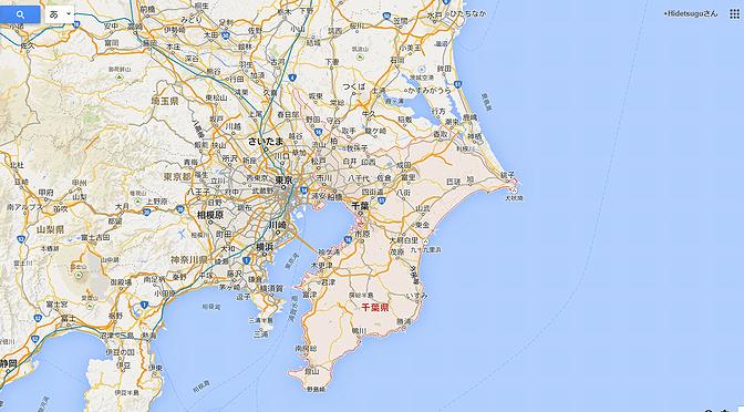 千葉県の自宅整体サロン開業支援