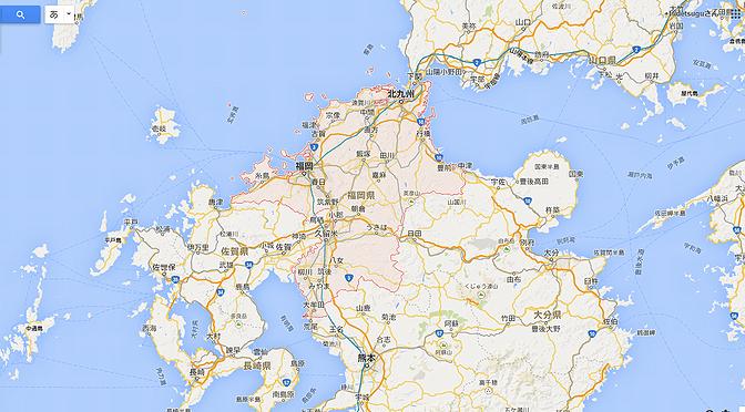 福岡県の自宅整体サロン開業支援