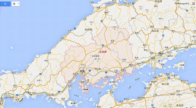 広島県の自宅整体サロン開業支援