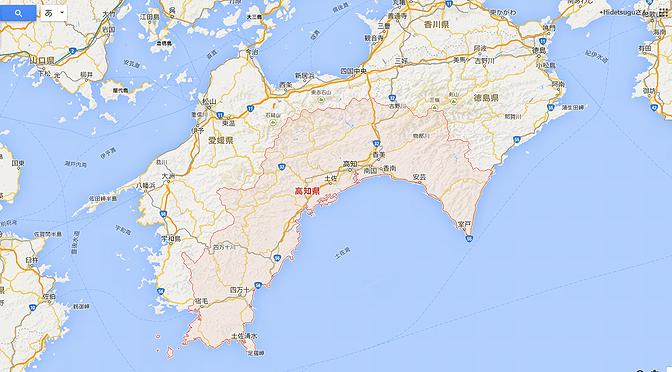 愛媛県の自宅整体サロン開業支援
