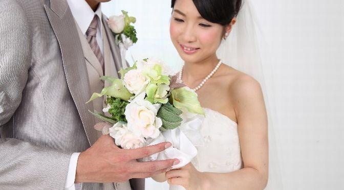 婚活に効果